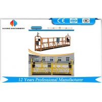 Buy cheap 2 Sections 500kg Suspended Working Platform With 3 Types Counter Weight from wholesalers
