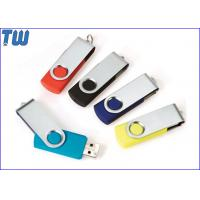 Buy cheap Promotion Best Sale Twister Usb Flash Drive Free Logo Printing from wholesalers