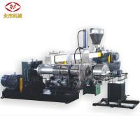 Buy cheap large Capacity Two Stage Extruder plastic pelletizing machine from wholesalers
