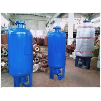 Buy cheap Galvanized Steel Diaphragm Water Pressure Tank For Fire Fighting / Pharmaceutical Use from wholesalers