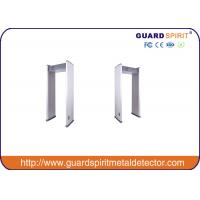 Buy cheap 255 Level Sensitivity Multi Zone Walk Through Metal Detector Gate For Safe from wholesalers