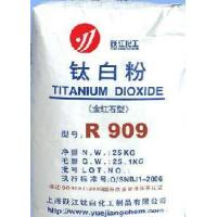 Buy cheap Titanium Dioxide Rutile (R909) product