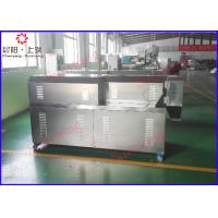 Buy cheap Electrical Stainless Steel Fish Feed Production Line Low Energy Consumption from wholesalers