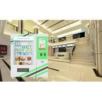 Buy cheap Hospital Little Bottles Medication Vending Machine With Remote Information Update Function from wholesalers