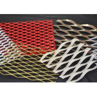 Buy cheap 0 . 4 mm - 5 . 0 mm Powder Coated Decorative Expanded Metal Mesh 4 FT X 33 FT from wholesalers