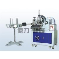 Buy cheap Bra-cup Wire Forming Machine from wholesalers