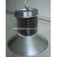 Buy cheap 200W Safety LED Miner's Lamp from wholesalers