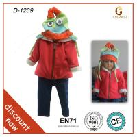Buy cheap 18 inch doll clothes from wholesalers