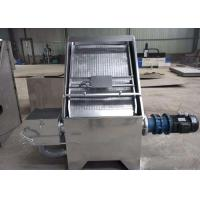 Buy cheap High Speed Solid Liquid Separation Machine , Manure Dewatering Equipment from wholesalers