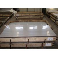 Buy cheap ASTM , AISI 304 Stainless Steel Plate 304 SS For Machinery And Hardware Field from wholesalers