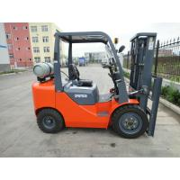 Buy cheap M series gas forklift from wholesalers