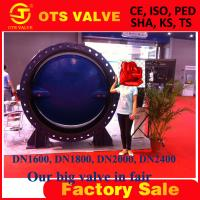 Buy cheap large size double flange butterfly valve DN1600 from wholesalers