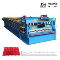 Buy cheap Steel Plate Glazed Roof Tile Making Machine/Steel Roof Roll Forming Mahine from wholesalers