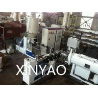 Buy cheap High Speed HDPE water PE Pipe Extrusion Line diameter range 110-315mm from wholesalers