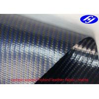 Buy cheap Blue Carbon Kevlar Hybrid Twill Matte Polyurethane Upholstery Fabric For Furniture from wholesalers