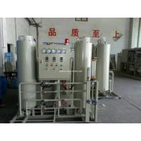 Buy cheap Ammonia Cracker for Hydrogen Generation with Purifying Device from wholesalers