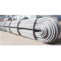 Buy cheap Mechanical Seamless U Bend Pipe ASTM A210 /  SA210 , 32mm Waste Pipe With PED , ISO from wholesalers