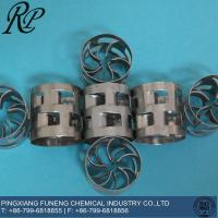 Buy cheap Metal Pall Ring for Random Packing in Column Tower and Filtering Ponds from wholesalers