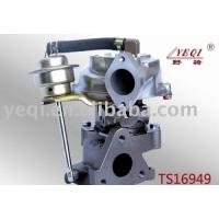 Buy cheap IHI Turbo, JP35,ISO/TS16949 from wholesalers