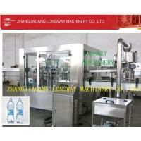 Buy cheap Professional supplier in bottle water manufacturing machine line from wholesalers
