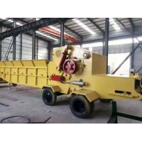 Buy cheap mobile disk wood chipper shredder mill / drum wood crusher machine from wholesalers