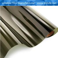 Buy cheap Hot selling self-adhesive PVC decorative window film for glass, protective pravicy glass film for house/building from wholesalers