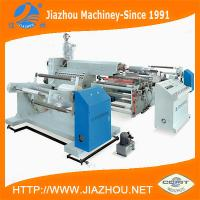 Buy cheap Extrusion Coating Roll to Roll Lamination Machine from wholesalers