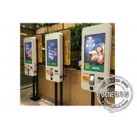 Buy cheap 32 Inch 1080p Touch Screen Wifi Digital Signage Self Service Order Machine Payment Kiosk for Fast Food Etc from wholesalers
