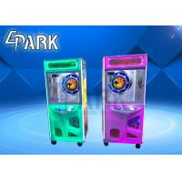 Buy cheap Coin Operated Catch Toys Prize Vending Game Machine Pp Tiger 2 Claw Crane Machine Amusement Machines For Sale from wholesalers