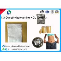 China 99% Weight Loss Powder1.3-Dimethylbutylamine HCL (DMBA) Bodybuilding Supplements DMBA CAS 71776-70-0 on sale