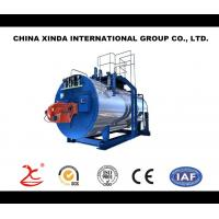 Buy cheap The introduce of Industrial natural gas fired steam boiler system from wholesalers