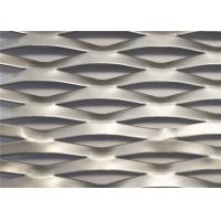 Buy cheap Plate Type Commercial Aluminum Mesh Panel For Outer Wall Hanging from wholesalers