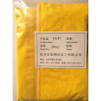 Buy cheap Pigment Yellow 180 for plastic from wholesalers