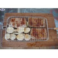 Buy cheap Galvanized Crimped Barbecue Grill Wire Mesh Customized Size BBQ Sheet from wholesalers