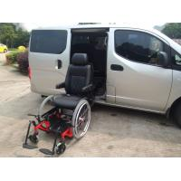 Buy cheap ISO Handicapped Swivel seat with wheelchair for the disabled which canbe used as a wheelchair from wholesalers