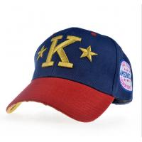Buy cheap polo cap,huf cap,загло,кепки мужские,last kings snapback,baseball cap men, from wholesalers