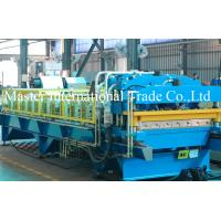 Double-corrugated Sheet Roofing Sheet Roll Forming Machine with protective cover