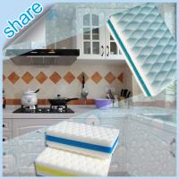 Buy cheap Household Cleaning Products Melamine Sponge from wholesalers