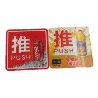 Buy cheap Door Push And Pull 3D Lenticular Stickers Custom Logo Durable from wholesalers