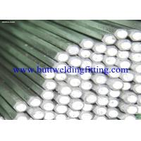Buy cheap Alloy 200 Nickel 200 Nickel Alloy Pipe ASTM B161 and ASME SB161 UNS N02200 from wholesalers