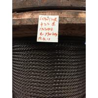 Buy cheap galvanized steel wire rope 6X37 IWRC from wholesalers