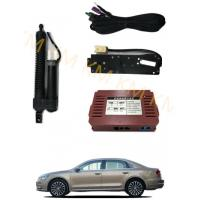 Buy cheap Electric Suction Power Tailgate Lift System , Single Pole Auto Hatch Lifts product