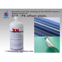 Buy cheap Effective CTP Plate Cleaner with Reactivation Power / Offset Printing Chemical from wholesalers