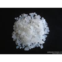 Buy cheap Aluminium Sulphate for water treatment Sulphate of alumina Aluminum Sulphate from wholesalers