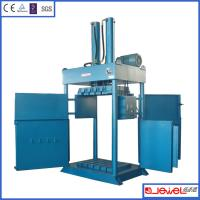 Buy cheap four door opening waste paper/cardboard/plastic scrap paper banding machine from wholesalers