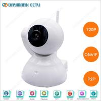 Buy cheap Home cctv one key wifi connection alarm notification p2p ip cam from wholesalers