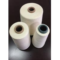 Buy cheap NE20 Carded Cotton Polyester Yarn On Cones Knitting Patterns For Clothes Sewing from wholesalers