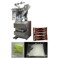 Buy cheap High Speed Automated Packing Machine Coffee / Pepper / Curry Powder Filling And Packing Machine from wholesalers