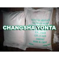 Buy cheap Sodium Bicarbonate from wholesalers