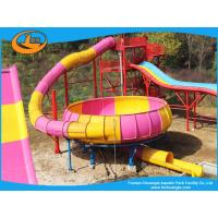 Buy cheap Funny Bowl fiberglass water slides for water park form china manufacturer from wholesalers